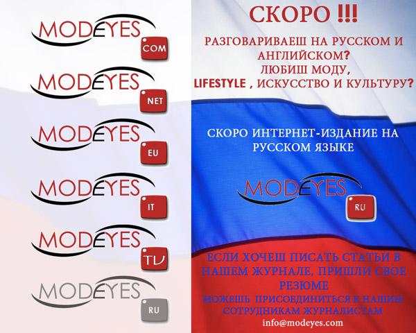modeyes-ru-peel